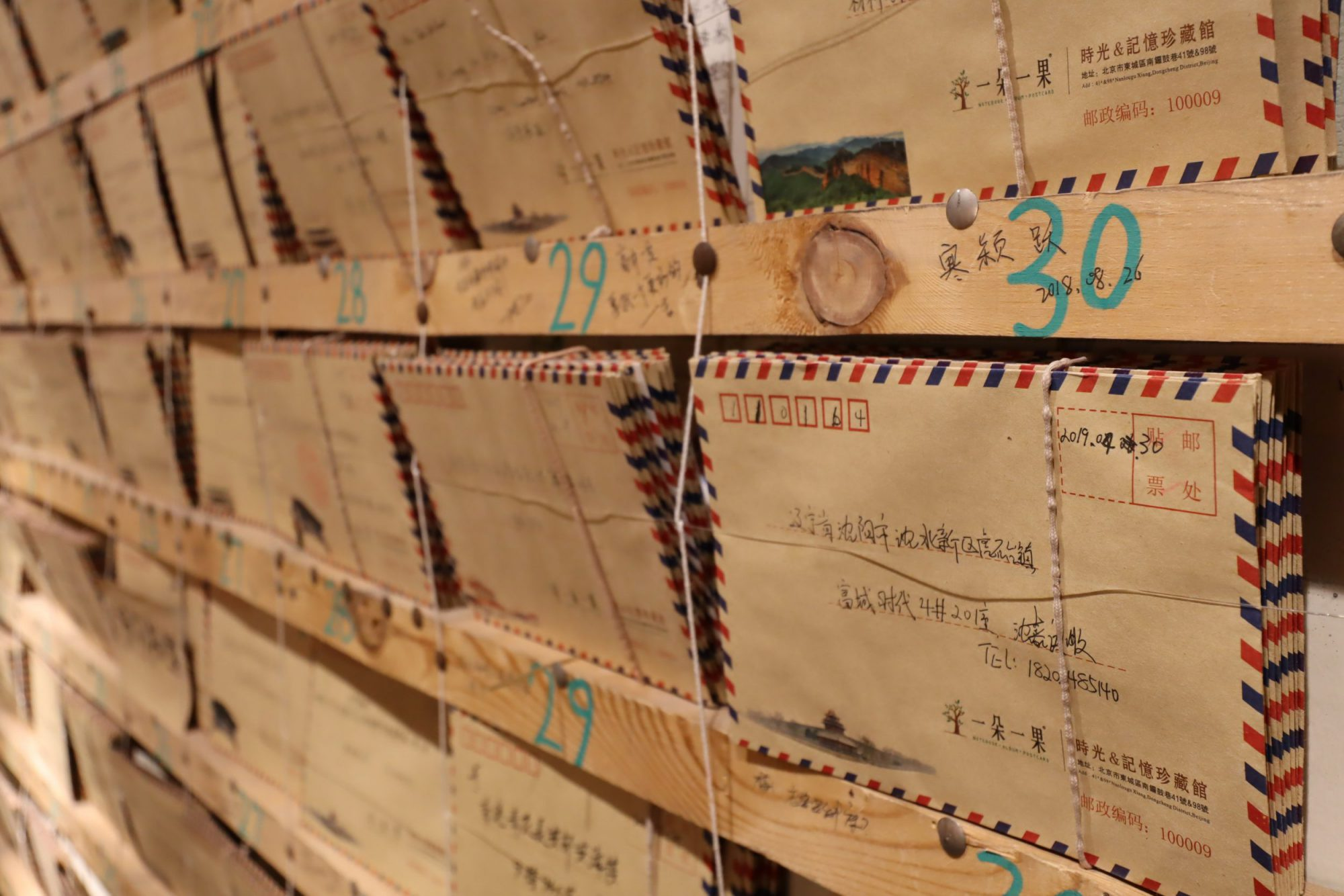 old postal letters tied up and in a line